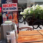 Fotografija – Happy Bar & Grill Novotel Plovdiv