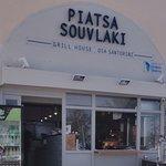 صورة فوتوغرافية لـ Piatsa Souvlaki Grill House