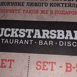 Photo of Duckstar's