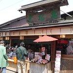 金峯山寺のすぐ手前にあります。