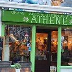 ภาพถ่ายของ Athene's Olijf