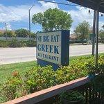 My Big Fat Greek Restaurant照片