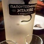 Photo of Papoutsomenos Dakos