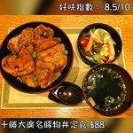 丼丼屋食堂 (荃灣店)照片