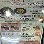 Gyoza no Osho Hashimoto Station Bldg. Picture