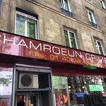 ภาพถ่ายของ Chamroeun Crimee