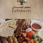 صورة فوتوغرافية لـ Fruit of Lebanon