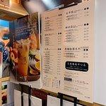 一芳台湾水果茶照片