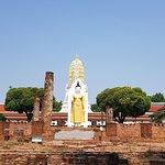 Фотография Phra Buddha Chinnarat