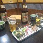 Bilde fra Ichibiki