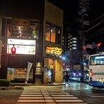 ภาพถ่ายของ Robatayaki Koniko