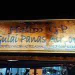 ภาพถ่ายของ Halim GP Gulai Panas