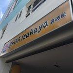 Q-WA Izakaya (Beach Road)照片