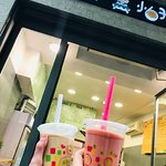 Bubble Tea Forest照片