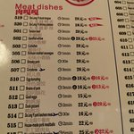Foto de Da Long Yi Hot Pot Restaurant