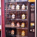 Mustard Vending machine