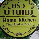 Photo of Mama Kitchen