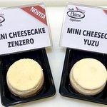 Iniziamo la settimana con le nostre #dolci #novità  #cheesecakezenzero #cheesecakeyuzu  Venite a gustare queste nuove mini prelibatezze! 🥰🔝