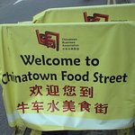 Chinatown, Singapore - a very tasty place!