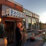 صورة فوتوغرافية لـ Rhodos