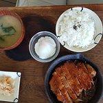 Tonsen Okinawa