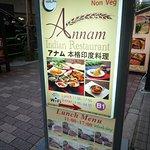 Annam Indian Resturant Ginza Tokyo 04