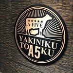 Bilde fra Yakiniku A Five Toku Fukushima
