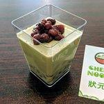 抹茶补丁/ Mocha Pudding
