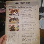 Foto de VOLFONI Western Restaurant