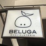 صورة فوتوغرافية لـ Chocolaterie Beluga