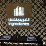 Φωτογραφία: Ingredients