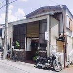 Zdjęcie Kawasemi