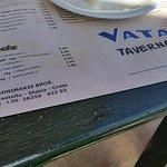 Photo of Taverna Vatalos