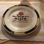 صورة فوتوغرافية لـ Jaipur Royal Indian Cuisine