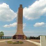 Turm Ehrenmal