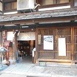Otera-Kohachiro-Shoten