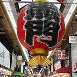 Fotografija – Kuromon Sampei Kuromon Ichiba