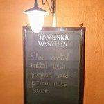 תמונה מVassilis Taverna