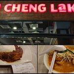Ah Cheng Laksa Nu Sentral看板
