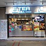 E. Tea照片