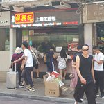 Photo de Cheung Hing Kee Shanghai Pan-fried Buns Lock Road
