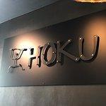 Foto HOKU
