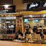Photo of Joe's sports bar