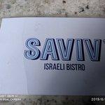 Photo de Saviv Israeli Bistro