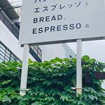 Photo of Bread, Espresso &