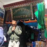 Photo of GuangMing Gang Qiong Tian ChaGuan