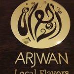 Photo of Arjwan