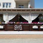 صورة فوتوغرافية لـ Myata