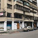 Ximen Duckstay Hostel Photo