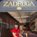 ภาพถ่ายของ Zadruga